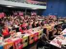 DGB-Bundesjugendkonferenz 2017